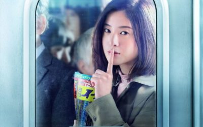 New Japanese drama tackles life of a reporter